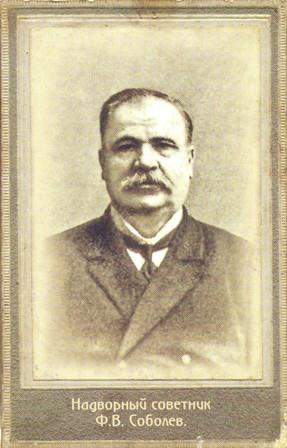 Соболев Александр Петрович с сестрами Верой и Марией
