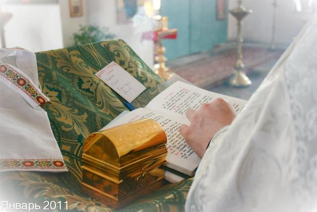 Таинство Крещения в нашем храме